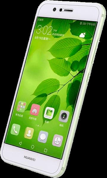 Ремонт смартфона Huawei nova 2 Plus