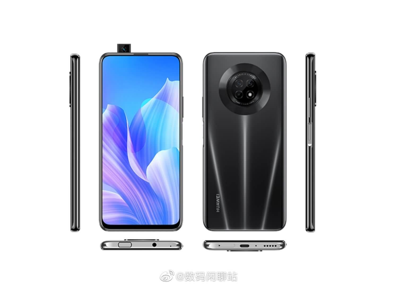 Ремонт смартфона Huawei Enjoy 20 5G