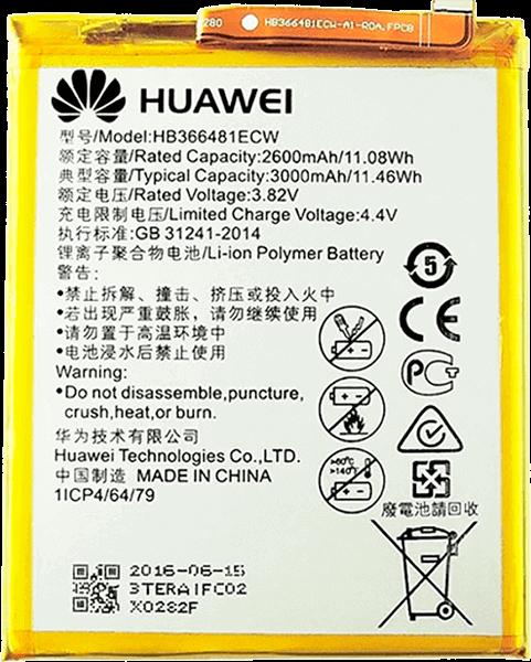 Замена аккумулятора в смартфоне Huawei